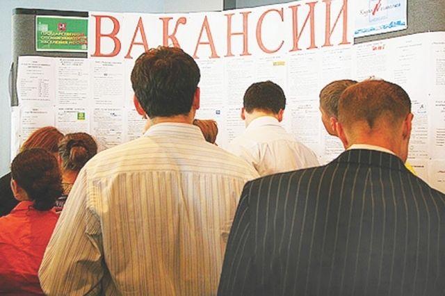 ВУкраинском государстве стало больше нигде неработающих