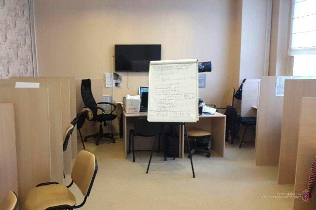 Офис, откуда волгоградцам поступали звонки. Фото: