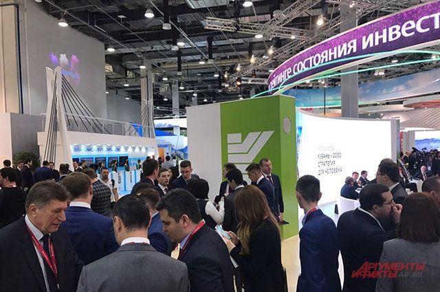 Инвестиции в будущее. Чем запомнился первый день Форума в Сочи