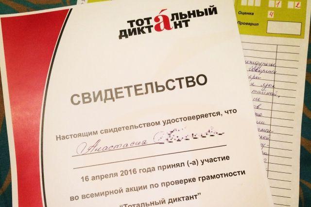 В 60 городах, в том числе и в Нижневартовске, стартуют бесплатные подготовительные курсы.
