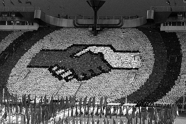 Торжественное открытие Игр доброй воли, 1986 г.