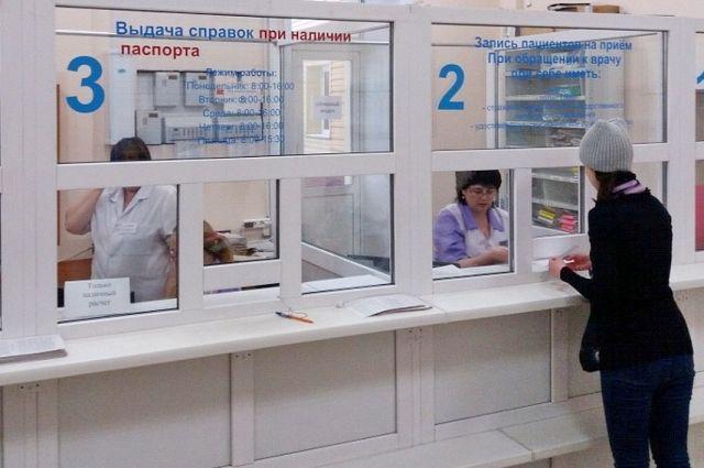 Новая регистратура в Алтайской краевой клинической психиатрической больнице