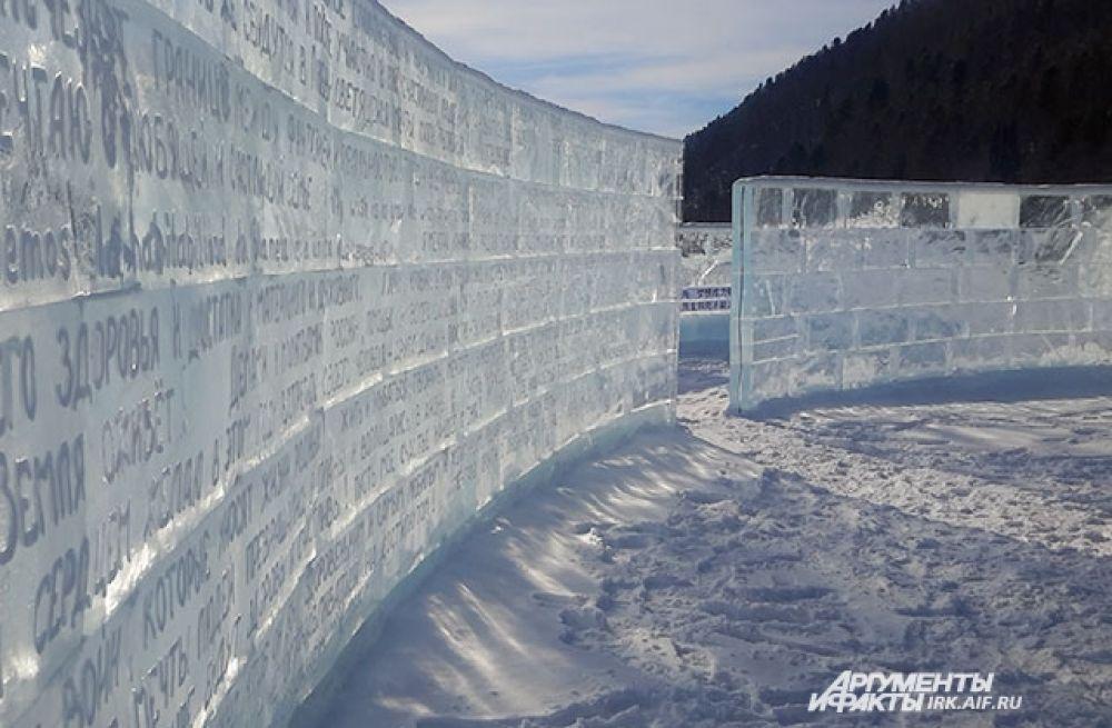 Организаторы обещают, что после официального открытия здесь будут проходить мастер-классы по ледяной резьбе, а по вечерам - световое шоу.