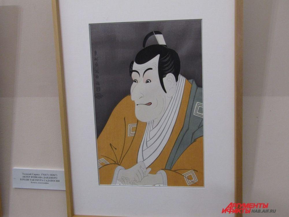 Портрет актёра театра кабуки.