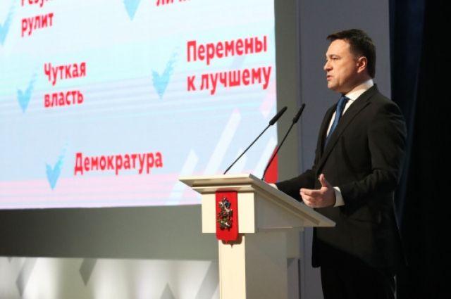 «Наш курс – это курс президента». Губернатор Подмосковья – о жизни региона