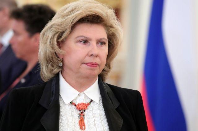 Москалькова предложила урегулировать процедуру обысков в СИЗО и колониях