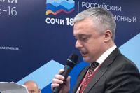 Руслан Новиков