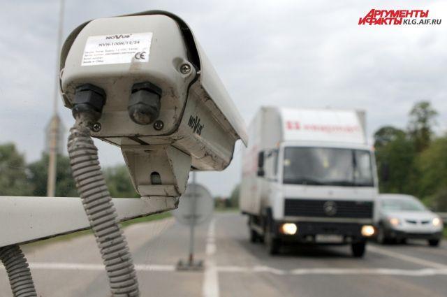 Три новых комплекса автоматической фиксации ПДД заработали в Калининграде.