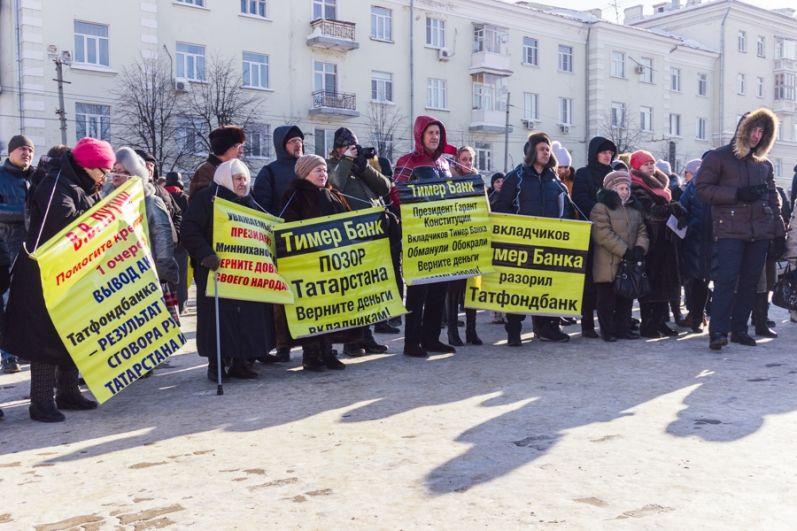 По оценкам митингующих, в акции приняли участие около 200 человек.