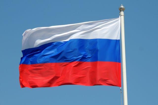 В Совфеде ответили на предложение Порошенко запретить флаг РФ во всем мире