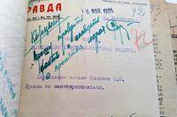 """Жители Челябинской области писали письма в местные и центральные газеты - в этих письмах они рассказывали о """"безобразиях"""" в торговле хлебом."""