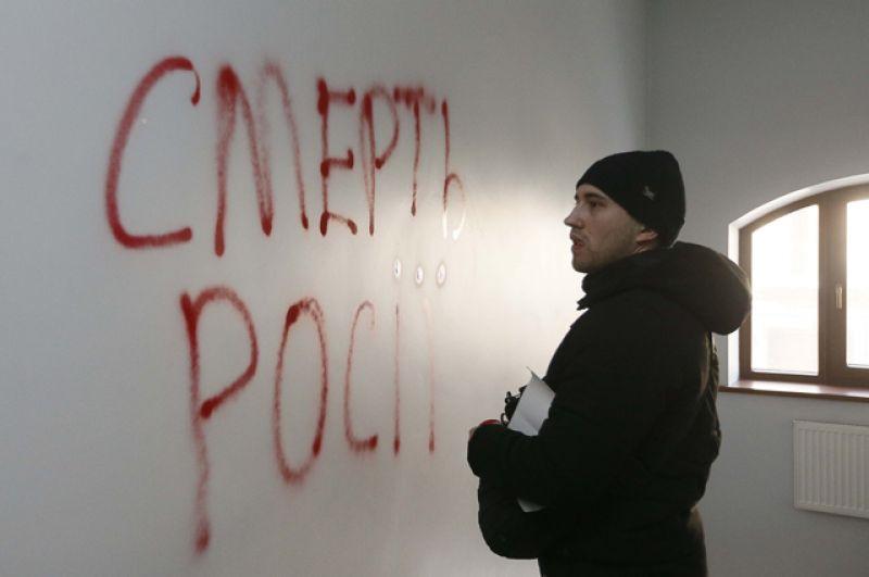 Радикалы громят здание Россотрудничества в Киеве.