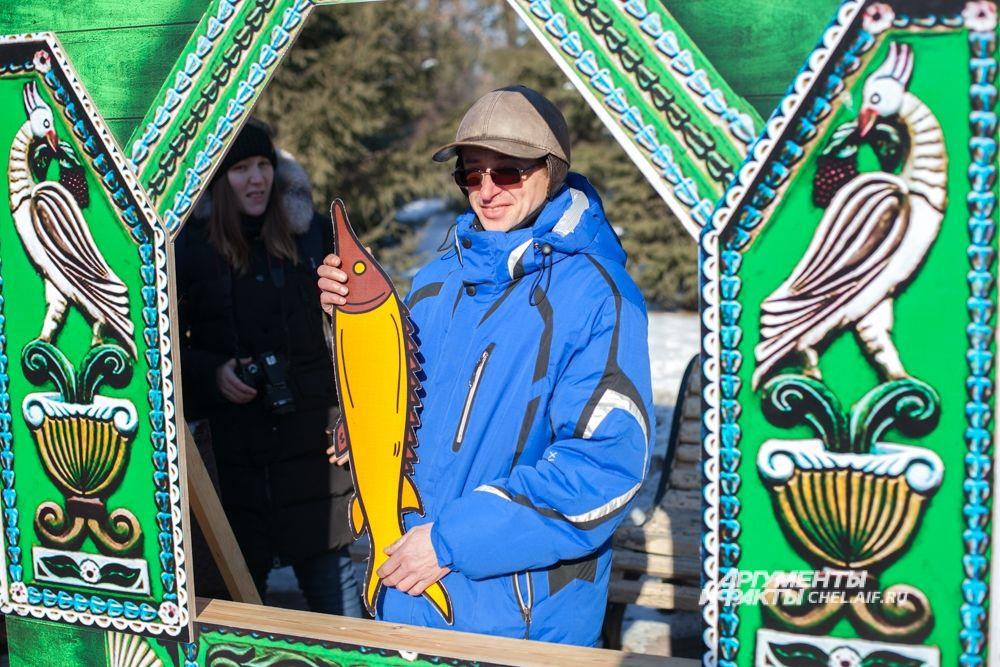 В фотозоне гости праздника могли почувствовать себя удачливыми рыбаками.