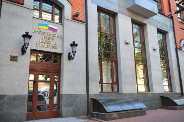 Здание Россотрудничества в Киеве забросали камнями и яйцами