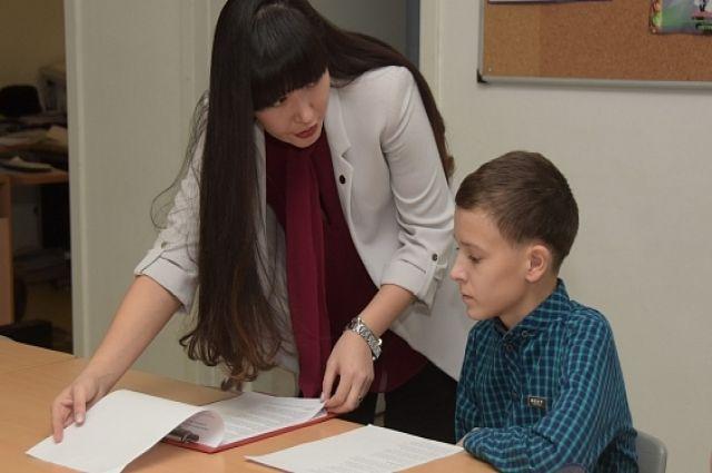 Школьники и студенты округа расскажут о югорском предпринимательстве.