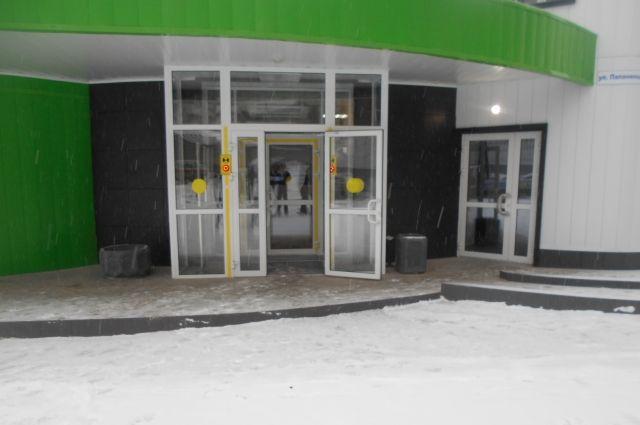 Здание лицея-интерната «Алтайский краевой педагогический лицей»