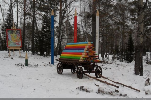 Арт-объект в Белокурихе-2.
