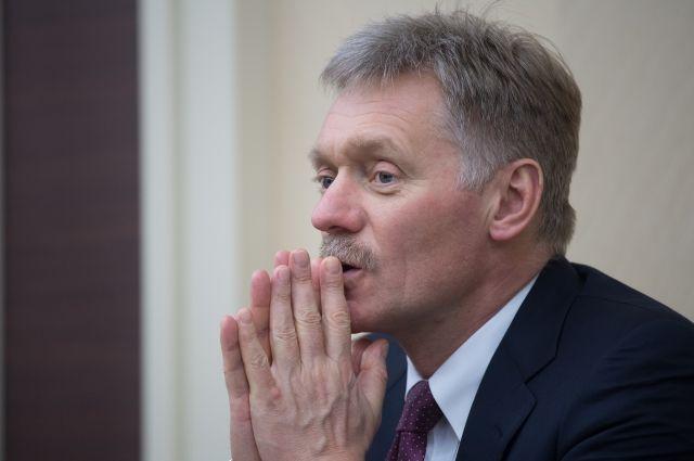 Песков: доклад Мюллера о «вмешательстве РФ в выборы в США» безоснователен
