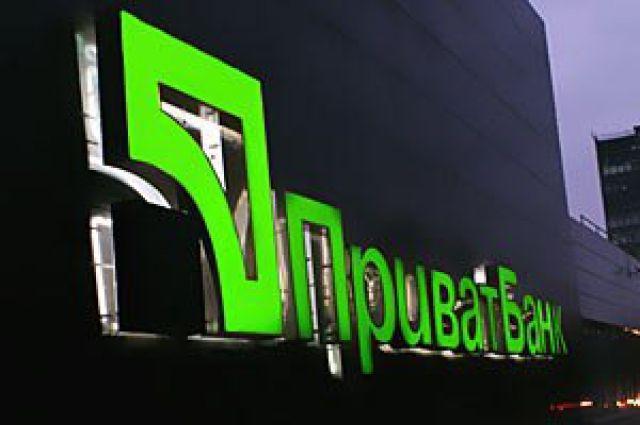 В ПриватБанке предупредили о новом «мошенническом» мобильном приложении