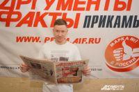 Александр Смышляев пришёл в гости в редакцию АиФ после возвращения с Олимпиады.