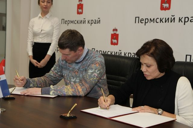 По итогам встречи Максим Решетников и Ирина Роднина подписали соглашение о сотрудничестве.