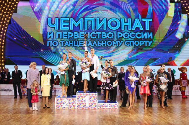 Победа сильнейших. Танцоры Москвы заняли весь пьедестал чемпионата России