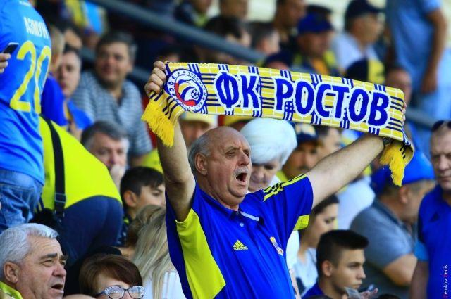 ФК «Ростов» запретили регистрировать новых футболистов