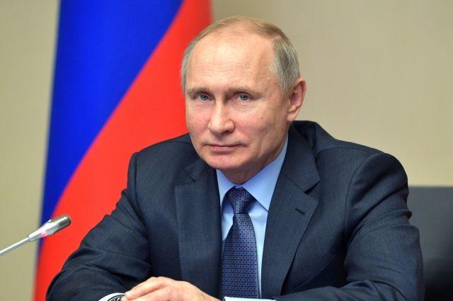 Путин продлил срок амнистии капиталов до марта 2019 года