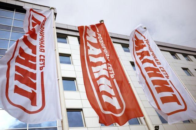 Бюджет Краснодара получит почти 4 млрд рублей из-за продажи акций «Магнита»
