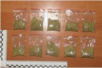 Злоумышленник доставлял наркотики большими партиями из Москвы, после чего делил их на маленькие порции и распространял по тайникам.
