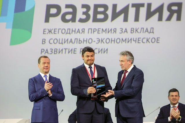 Премия развития. Подведены итоги конкурса налучший инвестиционный проект