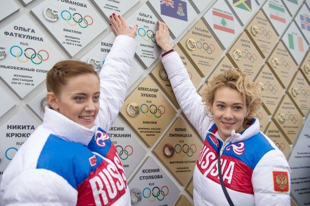 Российские биатлонистки подадут иск к Родченкову в суд Нью-Йорка