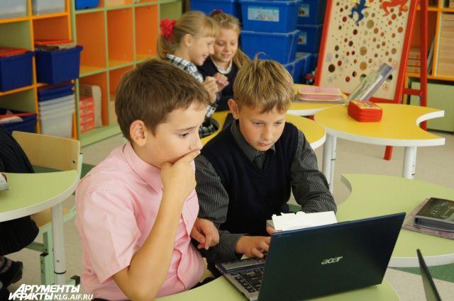 Проект «Цифровая школа» стартовал в пилотном режиме в гимназии Калининграда.