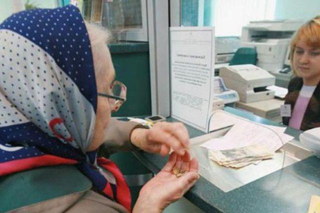 Украинцам разрешат получать пенсии вчастных банках