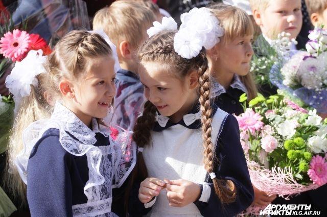 Четыре калининградские школы завершили набор в первые классы.