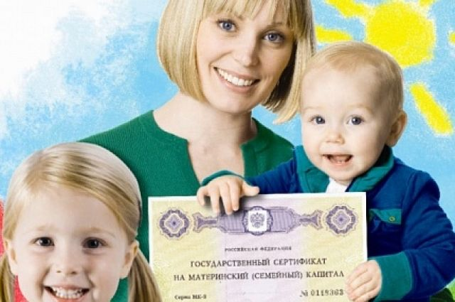 5 новгородских семей заявились наполучение ежемесячных выплат изсредств маткапитала