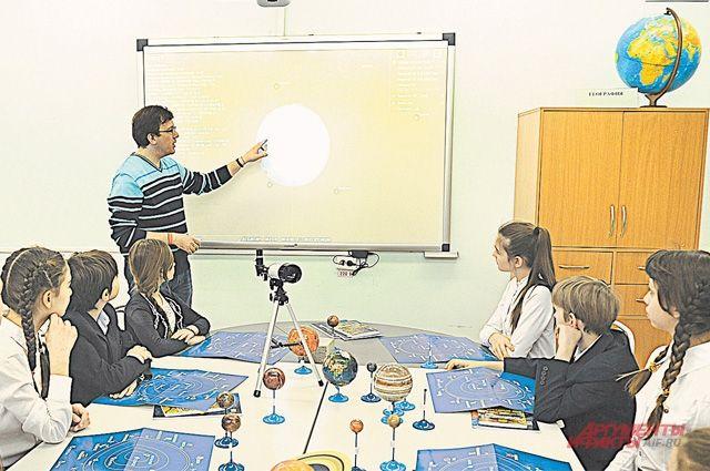 Урок на Юпитере. Как проходит изучение астрономии в московских школах?