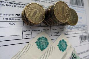 Мошенники присвоили деньги жителей, перечисленные за коммунальные платежи.