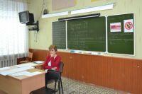 Тюменские школьники сделают 100 шагов к ЕГЭ