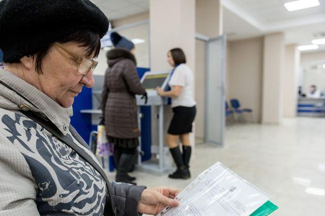 Доплаты за стаж и детей. Какие пенсионные сенсации оказались неправдой?