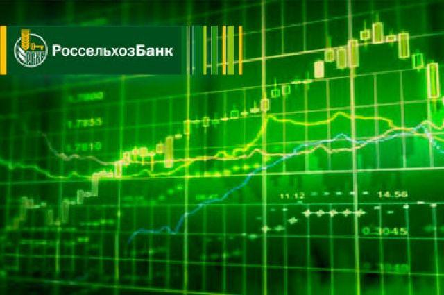 Россельхозбанк разместит облигации насумму до10 млрд руб.