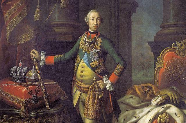 Пётр III.