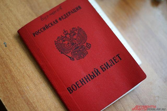Жителю Оренбурга грозит уголовная ответственность за уклонение от армии.
