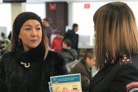 Акция «Югра против мошенников» прошла в МФЦ