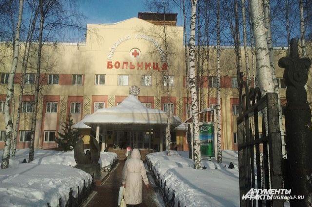 ОКБ Ханты-Мансийска