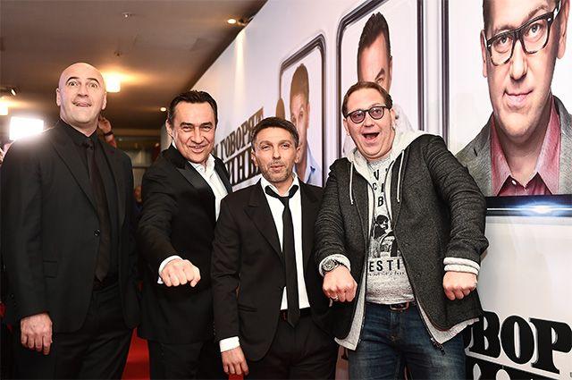 Ростислав Хаит, Камиль Ларин, Леонид Барац и Александр Демидов на премьере фильма «О чем говорят мужчины. Продолжение».