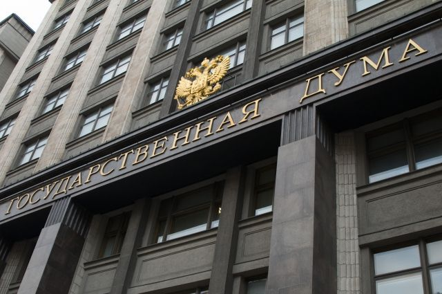 В Госдуме прокомментировали возможные санкции против «списка Мюллера»