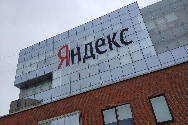 Forbes составил неменее топ-20 самых дорогих компаний Рунета