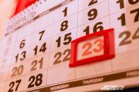 Праздник защитника Отечества в России справедливо мог быть установлен в несколько других дней календаря.