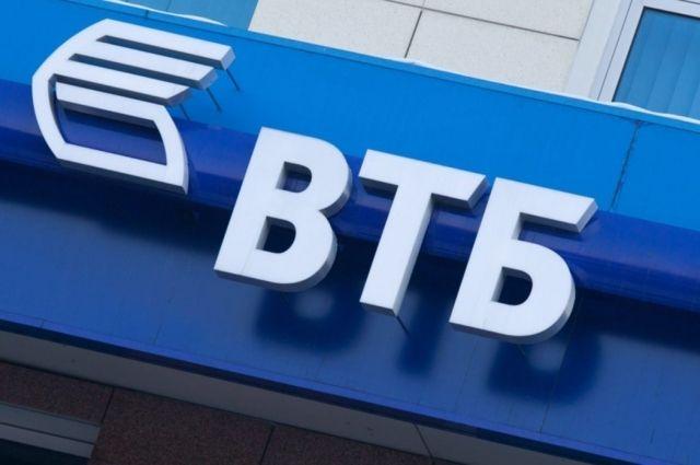 Украинская «дочка» ВТБ прекращает сотрудничество сплатежной системой Visa